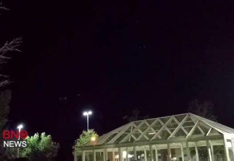 Meteor Or Space Debris Breaks Up Over United States [VIDEO]